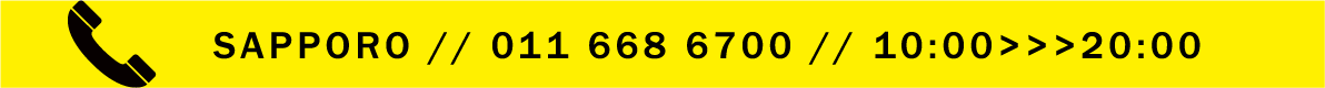 011-668-6700