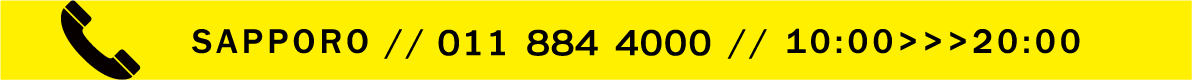 011-884-4000