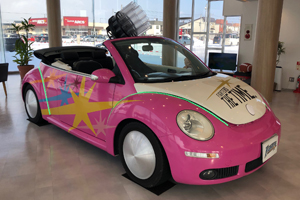 beetle -cabriolet